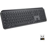 Logitech MX Keys Wireless Tastatur DE (920-009403)